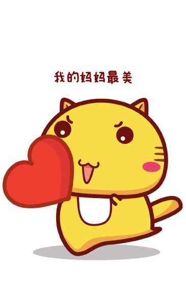 <哈咪猫最美系列卡通图片手机壁纸