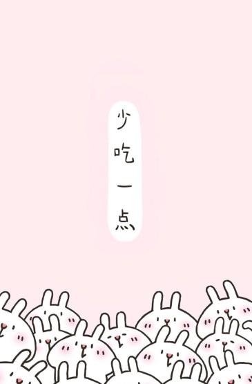 <情侣卡通手机壁纸图片