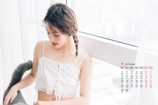 2019年4月白皙性感美女唯美高清日历壁纸