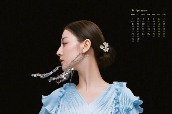 2019年4月迪丽热巴百变酷美高清日历壁纸