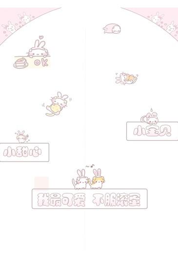 <浅粉色系列高清手机壁纸图片