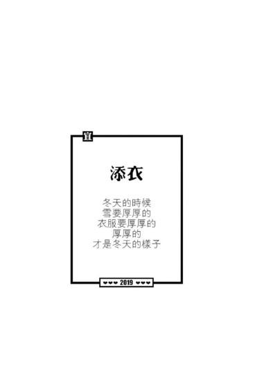 简约文字语录高清手机壁纸