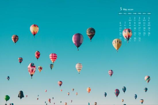 2019年5月唯美清新日历图片桌面壁纸