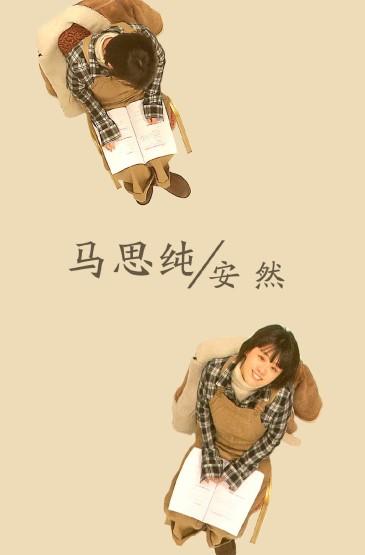 电影《大约在冬季》主演海报图片