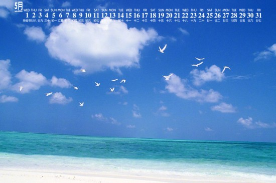 2019年5月湛蓝唯美的大海风景日历壁纸