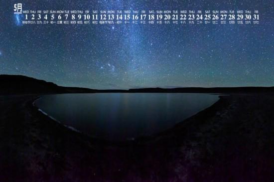2019年5月星空夜景唯美图片日历壁纸