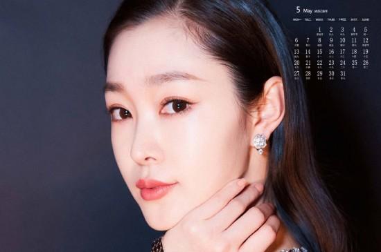 2019年5月宋轶魅力写真图片日历壁纸