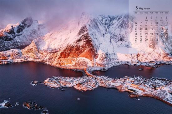 2019年5月挪威群岛风光高清日历壁纸