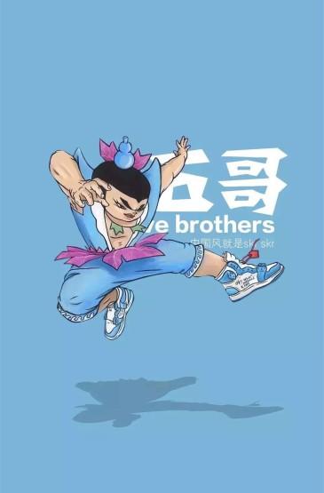 葫芦娃创意卡通高清手机