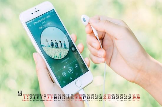 2019年6月夏季清凉唯美图片日历桌面壁纸