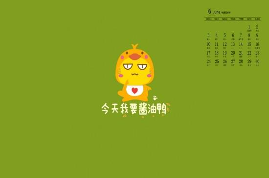 2019年6月哈咪猫简约卡