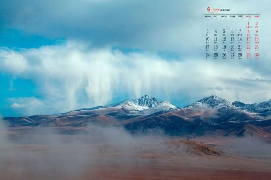 2019年6月玉龙雪山自然