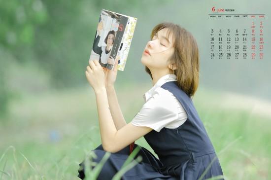 2019年6月清纯美女写真日历壁纸