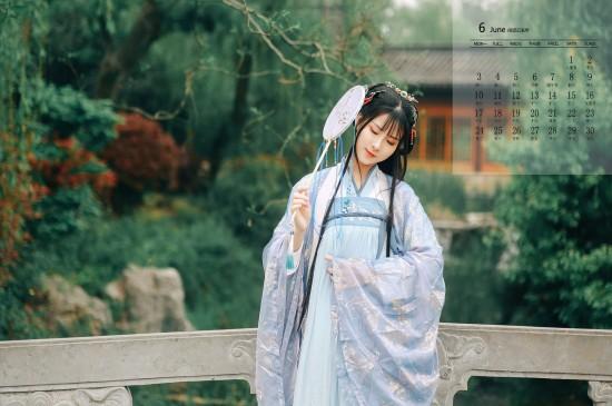 2019年6月清纯古风汉服美女高清日历壁纸