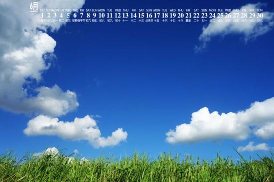 2019年6月蓝天白云图片日历壁纸