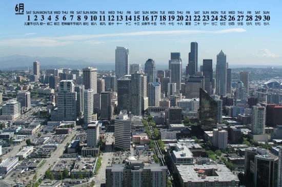 2019年6月西雅图唯美风景日历桌面壁纸