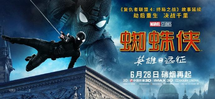 《蜘蛛侠:英雄远征》全新战服海报图片