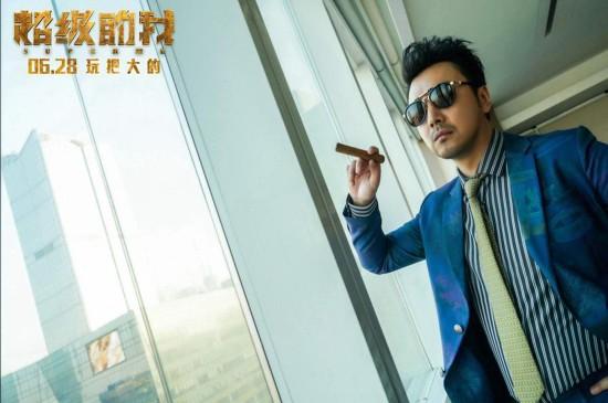 王大陆《超级的我》电影