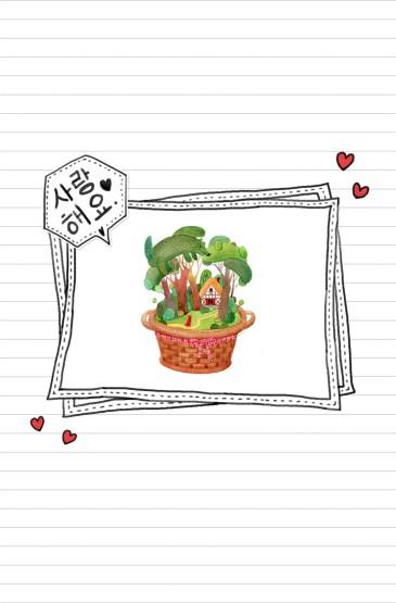 韩系创意卡通插画高清手机壁纸