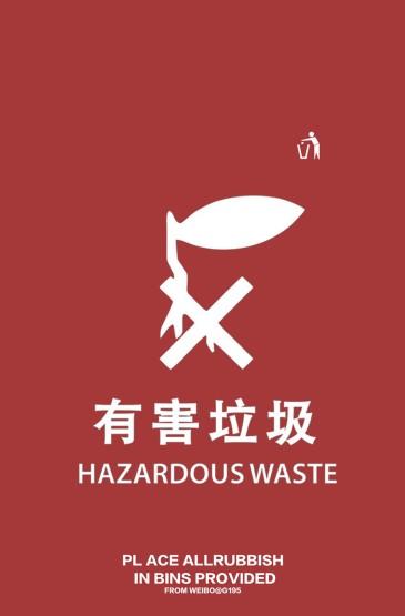 垃圾分类手机壁纸