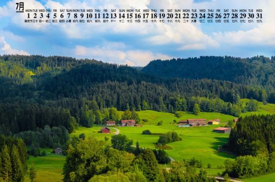 2019年7月奥地利自然风光日历壁纸