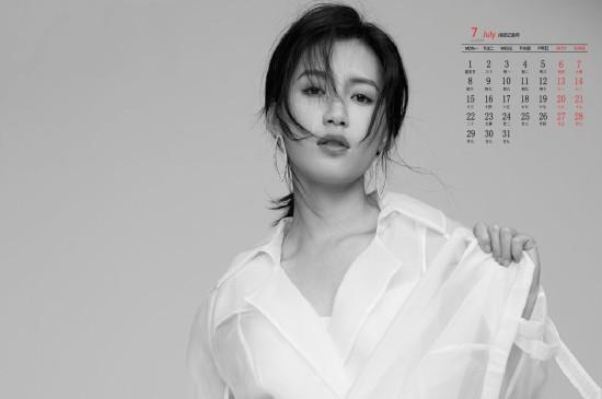 2019年7月苏青魅力写真日历壁纸