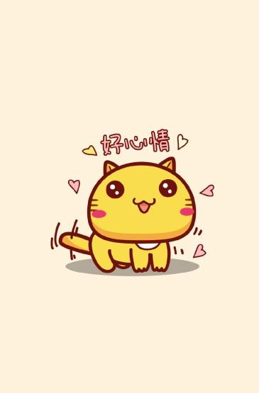 <哈咪猫可爱卡通文字图片手机壁纸
