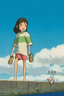 宫崎骏《千与千寻》唯美