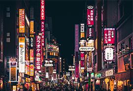 东京唯美夜景高清图片平板电脑桌面壁纸