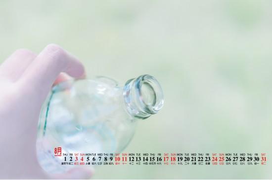 2019年8月自然护眼风景桌面日历壁纸