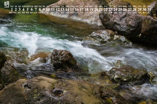 2019年8月山间小溪风景