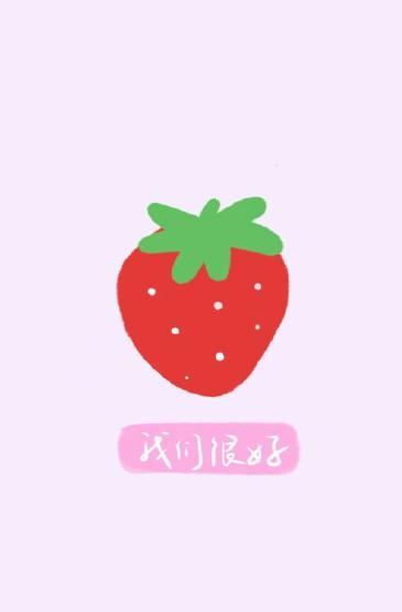 <缤纷水果手绘插画高清手机壁纸