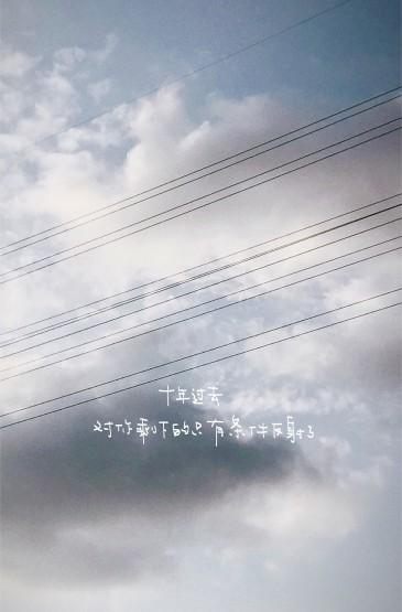 雨滴文字创意手机壁纸