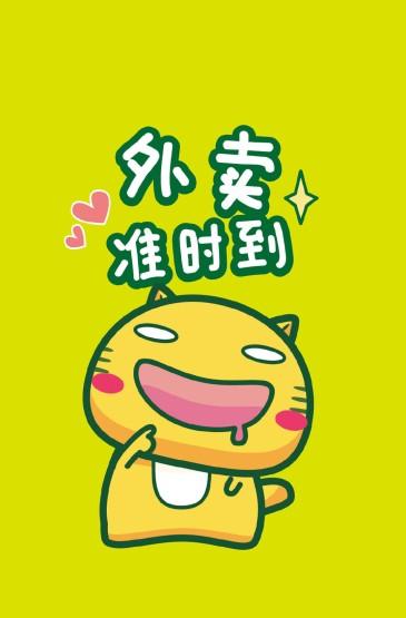 哈咪猫愿望卡通图片手机壁纸