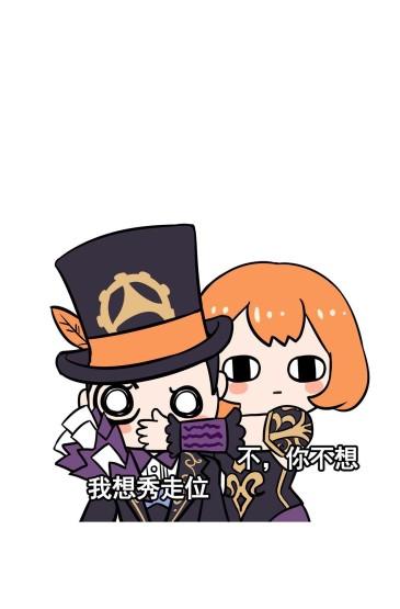 王者荣耀卡通插画高清手机壁纸