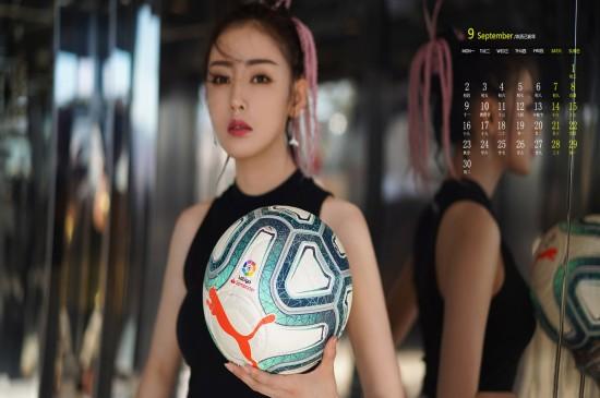 2019年9月張天愛粉色臟辮高清日歷壁紙