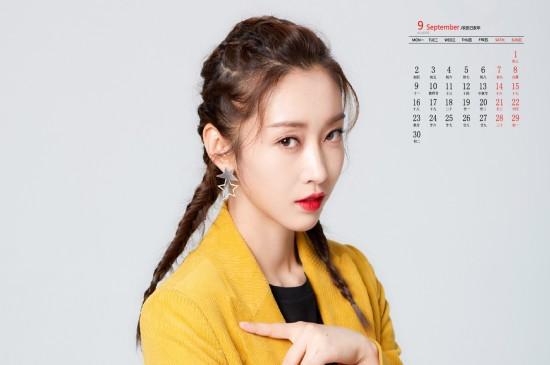 2019年9月宣璐時尚寫真日歷壁紙