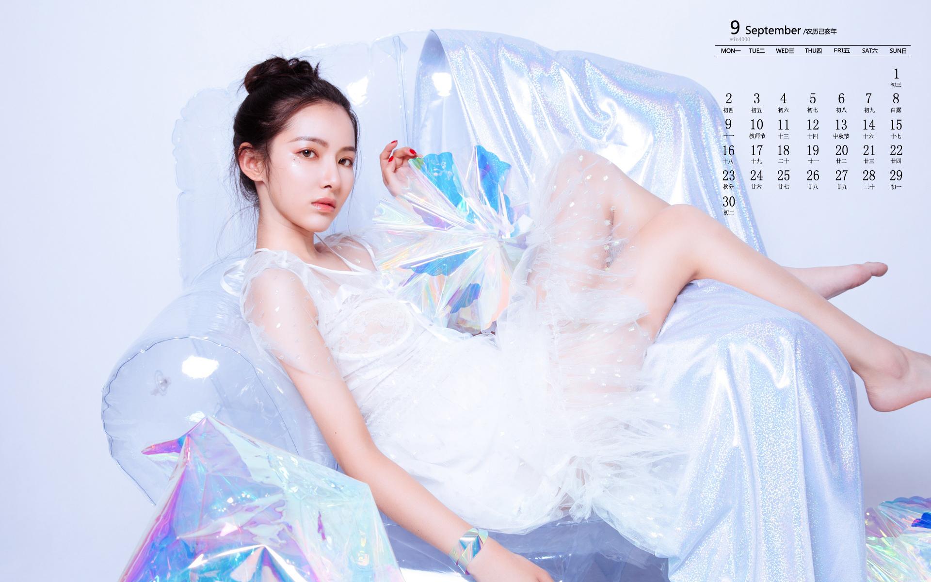 2019年9月甜美蕾丝裙美女日历壁纸