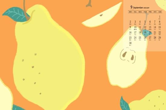 2019年9月可爱卡通水果插画高清日历壁纸