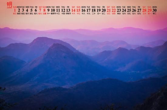 2019年9月唯美山峰风景日历壁纸