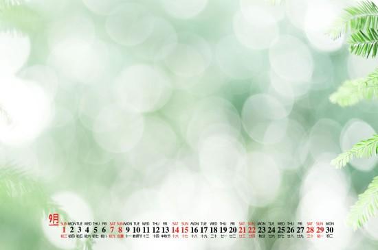 2019年9月绿色护眼小清新桌面日历壁纸