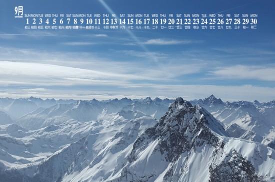 2019年9月陡峭的山脉风景日历壁纸