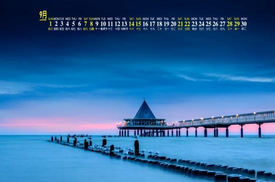 2019年9月蓝色自然风景桌面日历壁纸