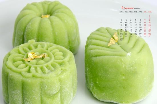 2019年9月美味中秋月饼高清日历壁纸