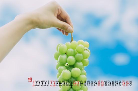 2019年9月小清新自然风景桌面日历壁纸
