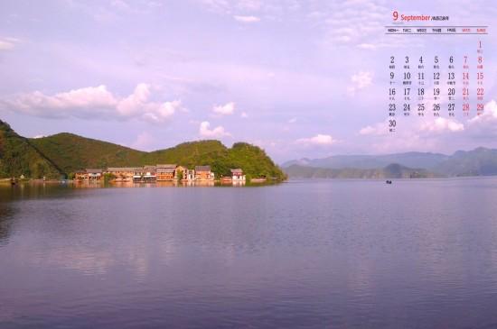 2019年9月泸沽湖美景日历壁纸