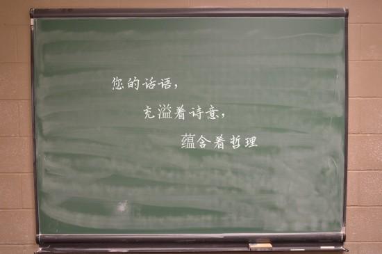 教师节创意文字图片桌面壁纸