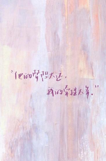 <炫彩创意文字图片手机壁纸