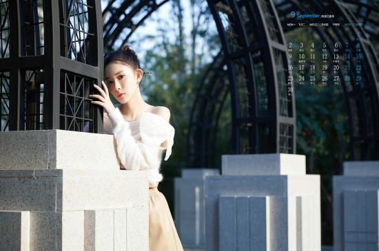<2019年9月孟子义清新甜美日历壁纸