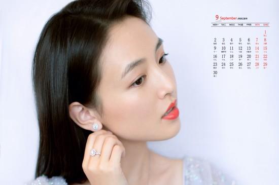 <2019年9月吴倩魅力写真日历壁纸